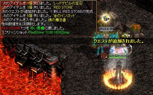 20130824223520f9a.png