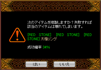 20130826225454924.png