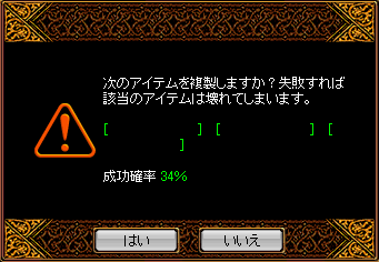 20131016233420a52.png