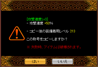 20131017000309338.png