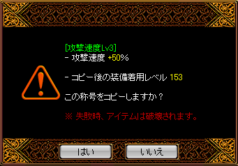 20131017000319226.png