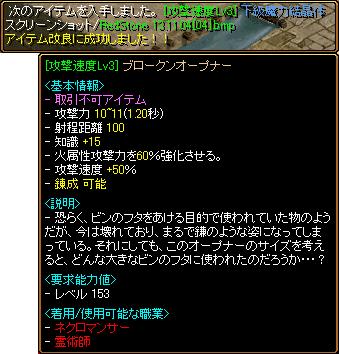 201311041713389d4.png