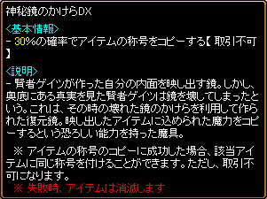 20131104171400f73.png