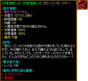 201311041714050a0.png