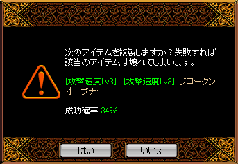 201311041756455f1.png
