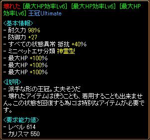 201311211727578d7.png
