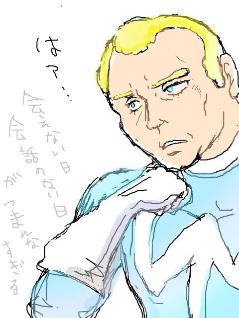 20130416021109a6c.png
