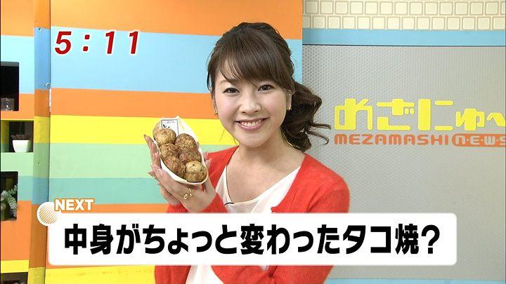 mikami20131129_10.jpg