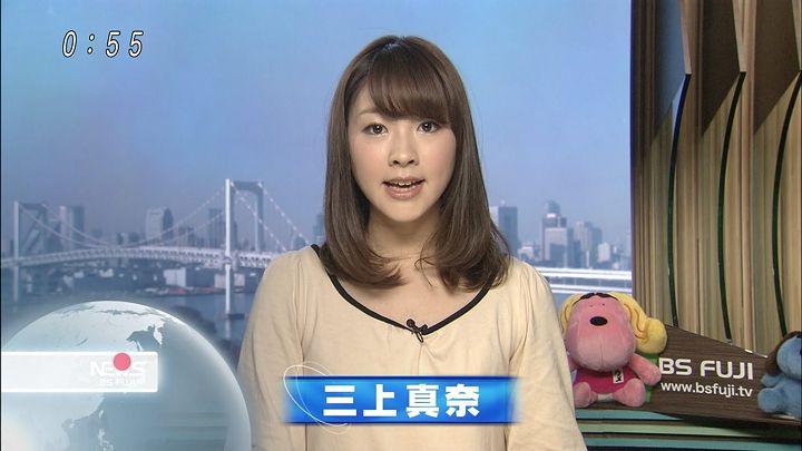 mikami20131201_01.jpg