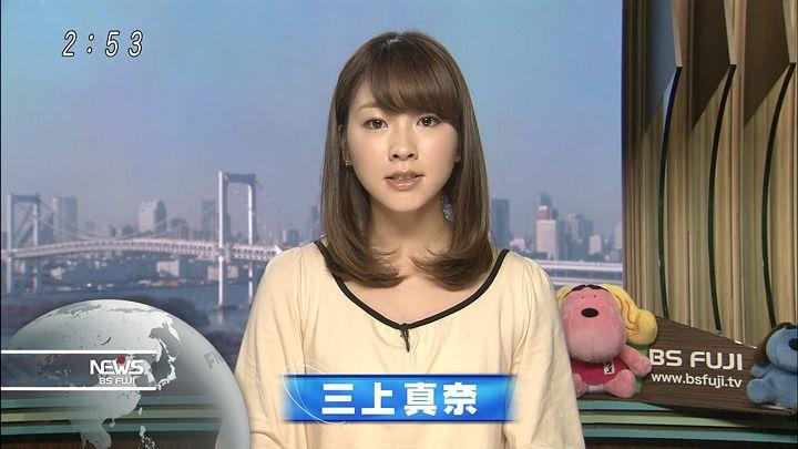 mikami20131201_04.jpg