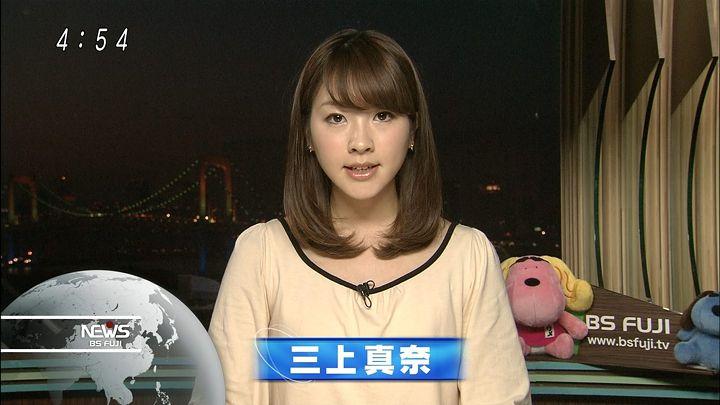 mikami20131201_06.jpg
