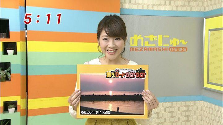 mikami20131204_04.jpg