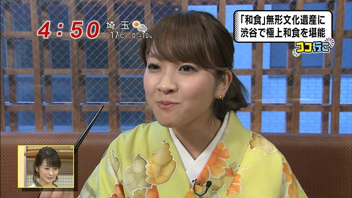 mikami20131206_19.jpg