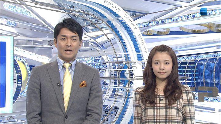 miyazawa20131128_01.jpg