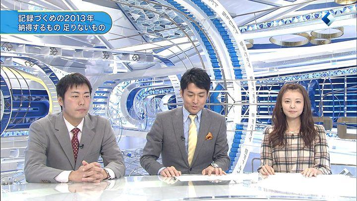 miyazawa20131128_07.jpg