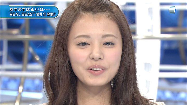 miyazawa20131128_12.jpg