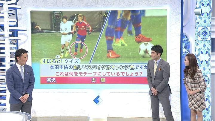miyazawa20131128_15.jpg