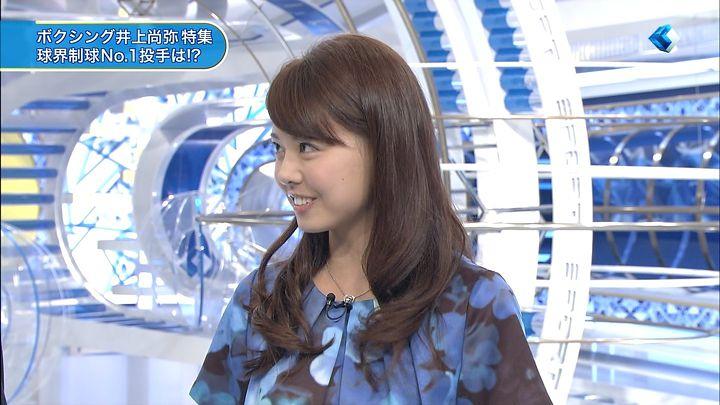 miyazawa20131204_04.jpg