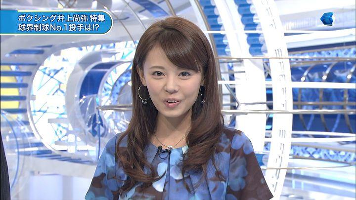 miyazawa20131204_05.jpg