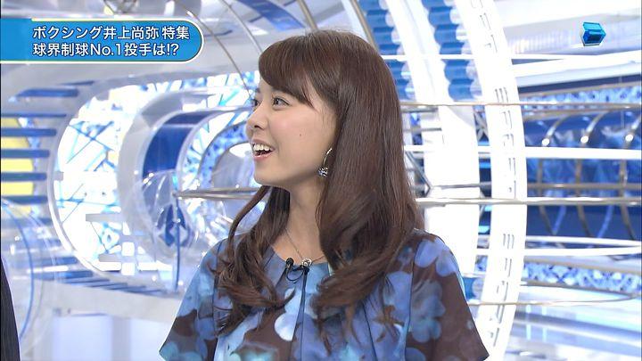 miyazawa20131204_06.jpg