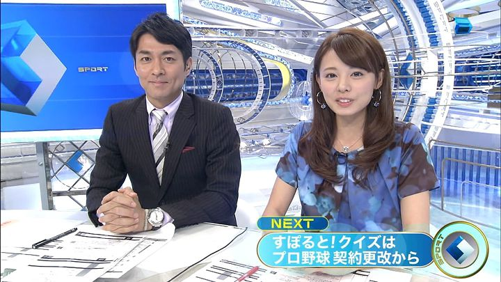 miyazawa20131204_13.jpg