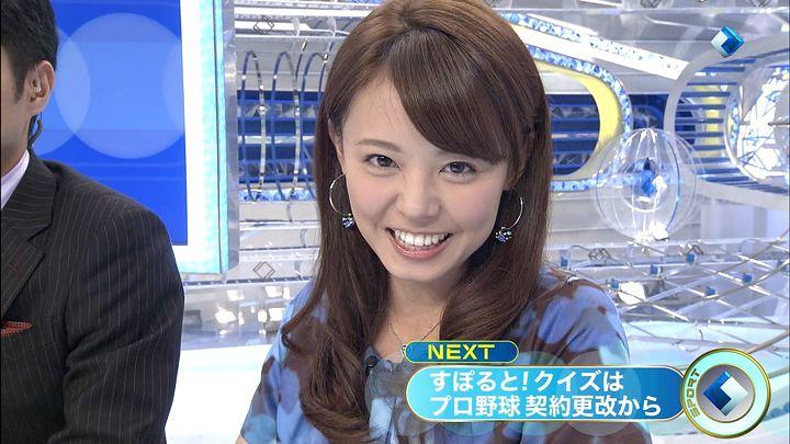 miyazawa20131204_14.jpg