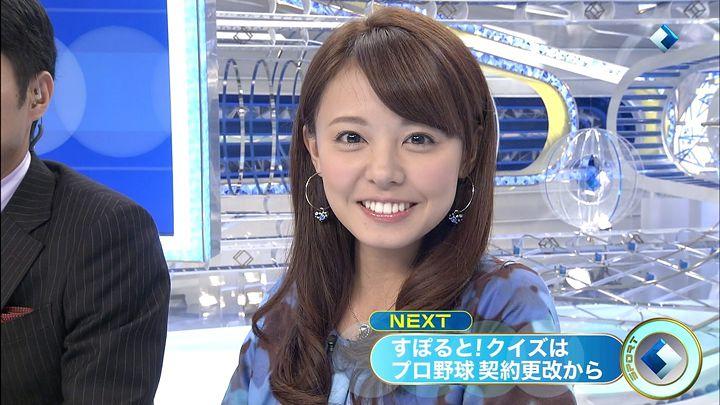 miyazawa20131204_15.jpg