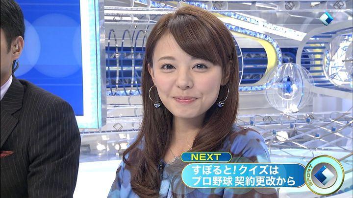 miyazawa20131204_16.jpg