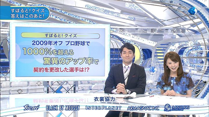 miyazawa20131204_21.jpg