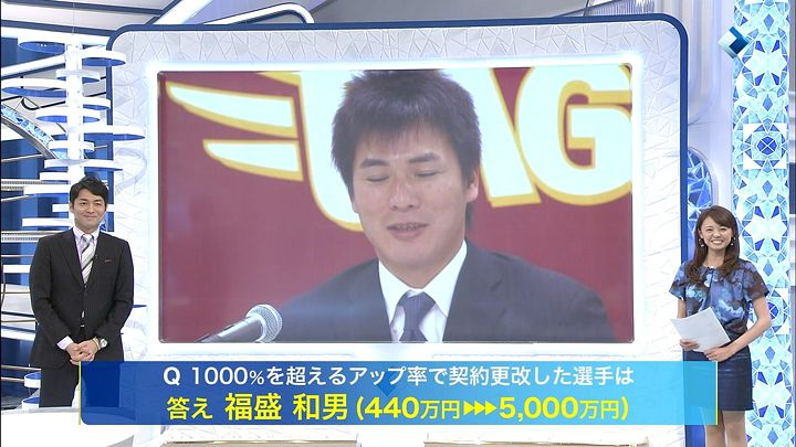 miyazawa20131204_22.jpg