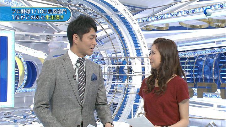 miyazawa20131205_02.jpg