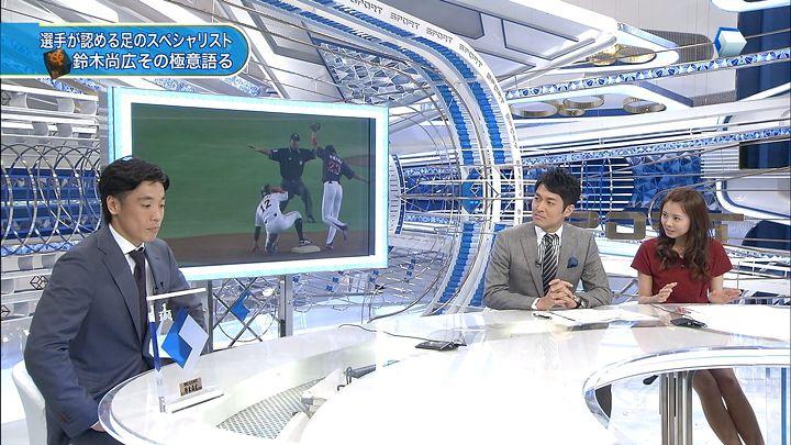 miyazawa20131205_08.jpg