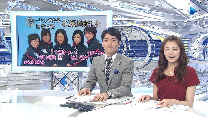 miyazawa20131205_11.jpg