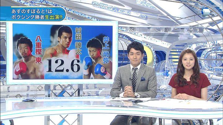 miyazawa20131205_13.jpg