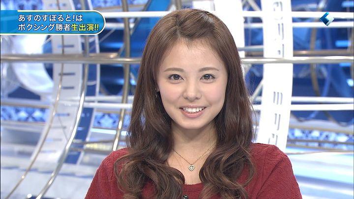 miyazawa20131205_14.jpg