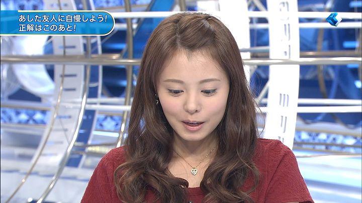 miyazawa20131205_15.jpg
