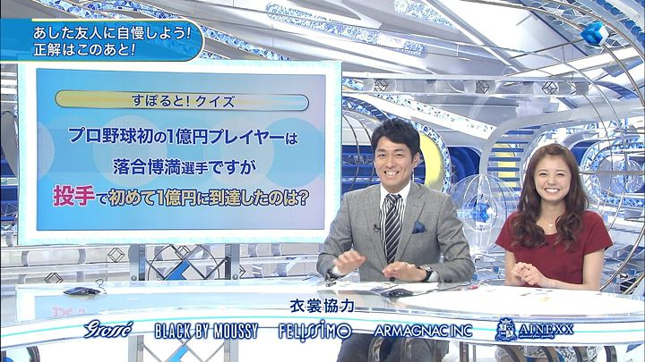 miyazawa20131205_16.jpg