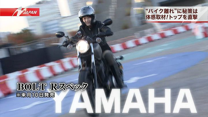 oshima20131128_09.jpg