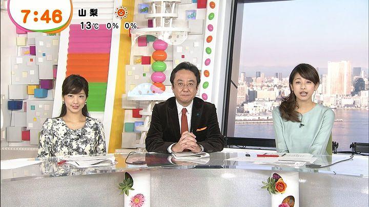 shono20131129_14.jpg