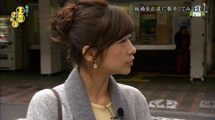 shono20131130_01.jpg