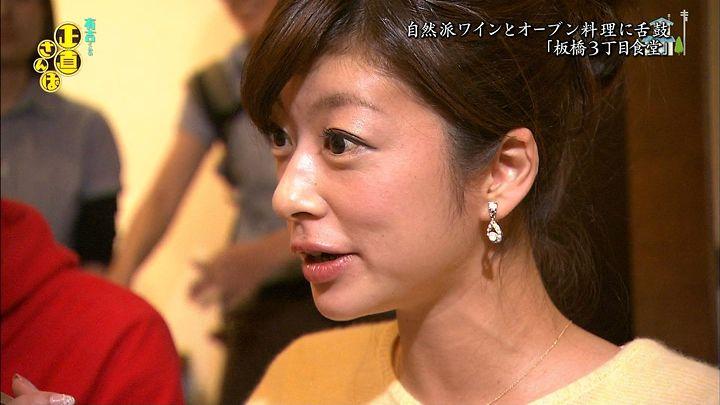 shono20131130_26.jpg
