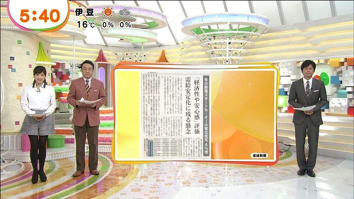 shono20131202_02.jpg