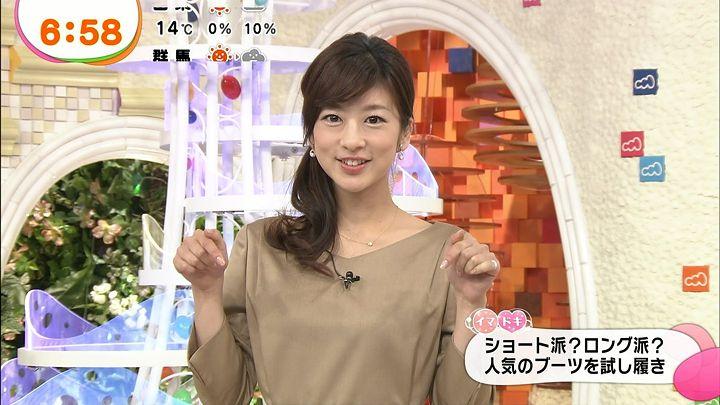 shono20131203_12.jpg