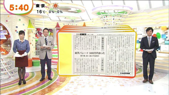 shono20131205_03.jpg
