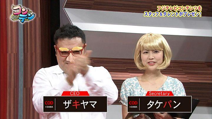 takeuchi20131128_01.jpg