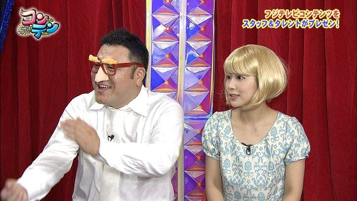 takeuchi20131128_04.jpg