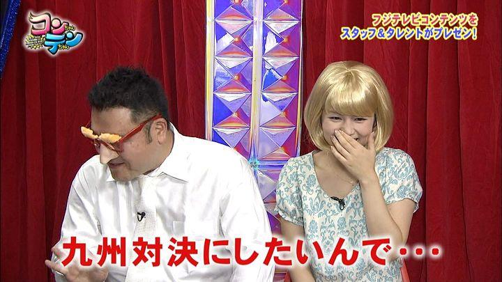 takeuchi20131128_05.jpg