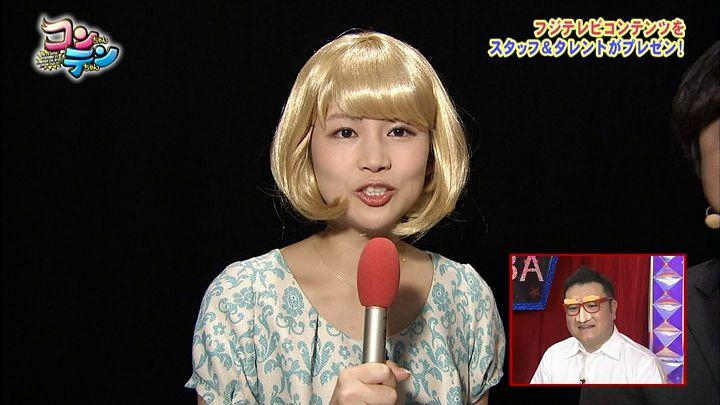 takeuchi20131128_06.jpg