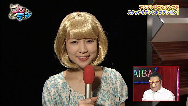 takeuchi20131128_08.jpg