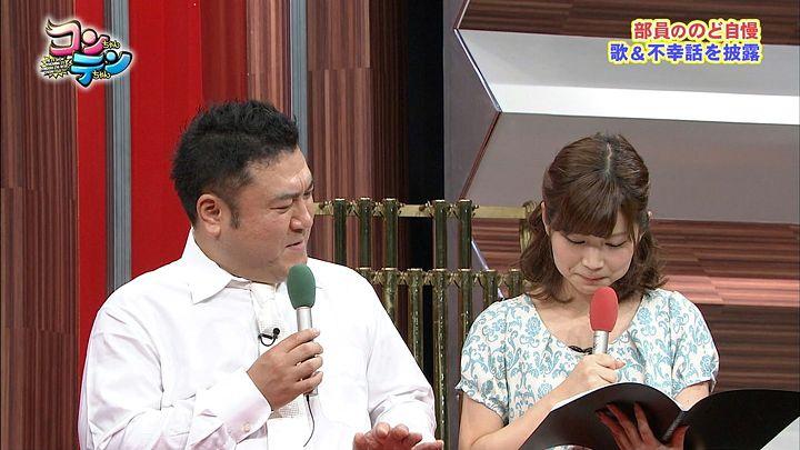 takeuchi20131128_09.jpg
